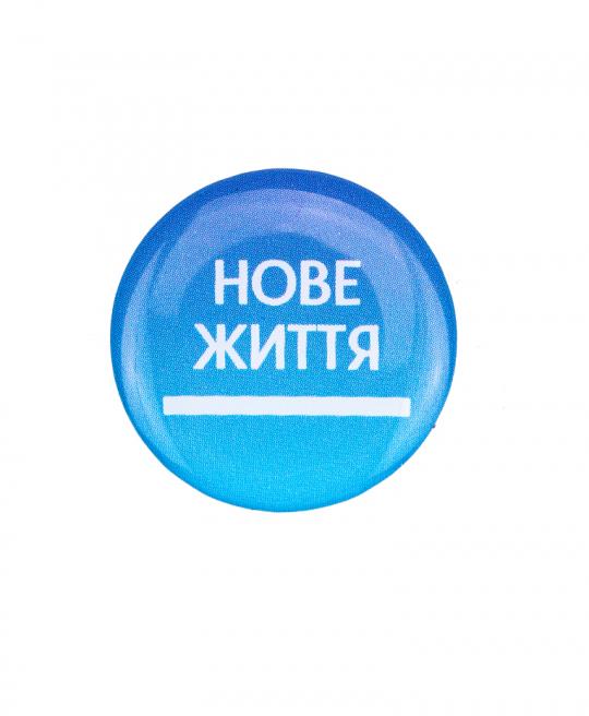 ОБЪЕМНАЯ НАКЛЕЙКА 25 мм
